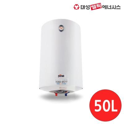 대성쎌틱 페로리 저장식 전기온수기 SEV50 (하향식)