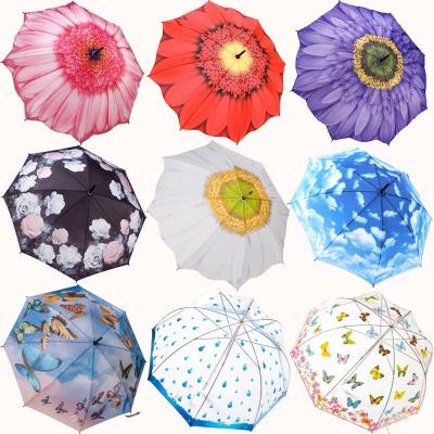 프리미엄 우산 컬렉션 (스타일선택)