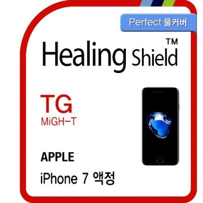 아이폰7 강화유리(풀커버/일반 1매)+외부 1매