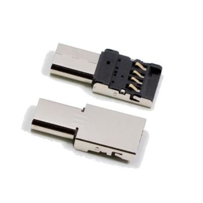 [메모렛] 정품 C타입용 OTG 미니 젠더 USB연결용
