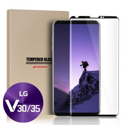 프로콤 LG G6 G7 G8 V30 V35 V40 V50 강화유리 필름