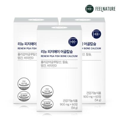 필네이처 리뉴 PGA 어골칼슘 영양제 60정 x 3박스