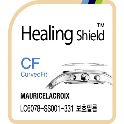 모리스라크로아 LC6078-SS001-331 고광택 액정 3매