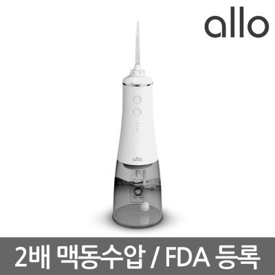 알로코리아 휴대용 무선 스마트 구강세정기 AWF1
