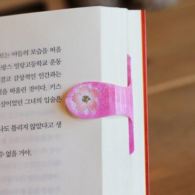 [자석자동책갈피] 자동책갈피 수지인M : 별이 봄