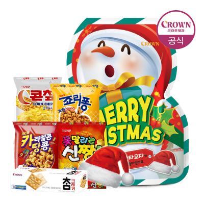 2020 크리스마스 눈사람 과자 선물세트 + 산타모자