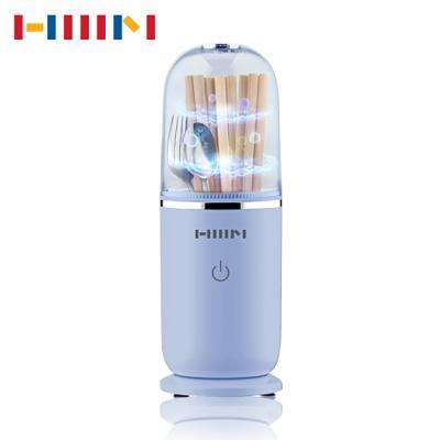 한샘 마이홈  UV  LED 멀티 수저살균기 UNI-636CY