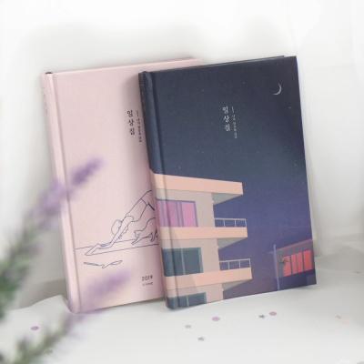 아이코닉 일상집 2019