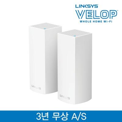 링크시스 WiFi 트라이밴드 유무선공유기 2팩 WHW0302