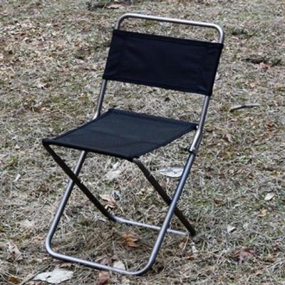 등받이 의자 접이식 캠핑 낚시 바비큐 체어 경량