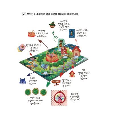 빨간모자 북&게임 동화스토리 보드게임 DB-B20-403