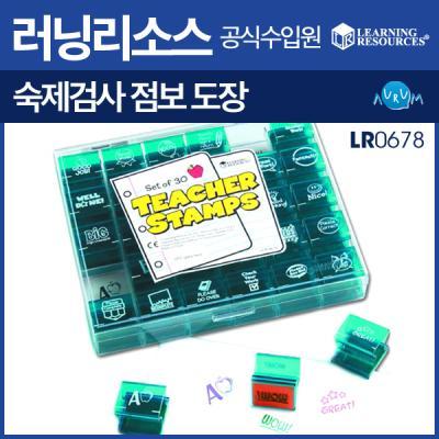 러닝리소스 선생님용 숙제검사 점보도장(LR0678)