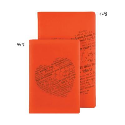 로맨틱56(오렌지) 223785