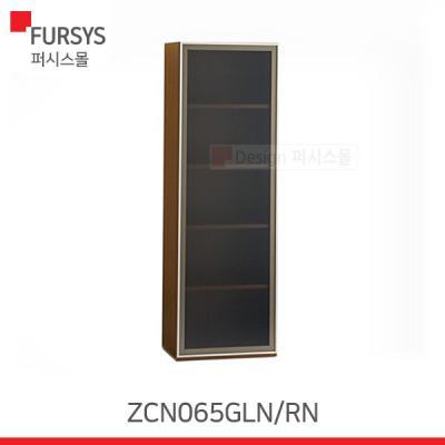퍼시스 티에라 5단유리캐비닛 (ZCN065GLN/RN)