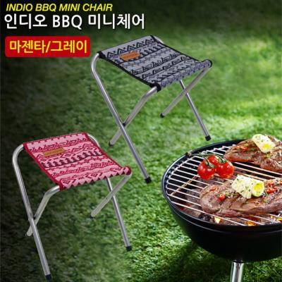 노마드 인디오 BBQ 미니체어 접이식 경량