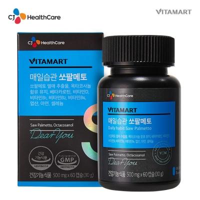 [CJ헬스케어] 비타마트 매일습관 쏘팔메토 60캡슐