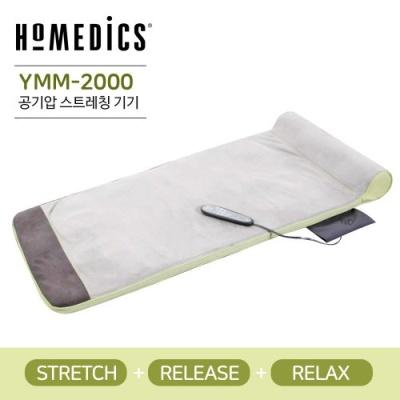 홈메딕스 공기압 스트레칭 기기 YMM-2000