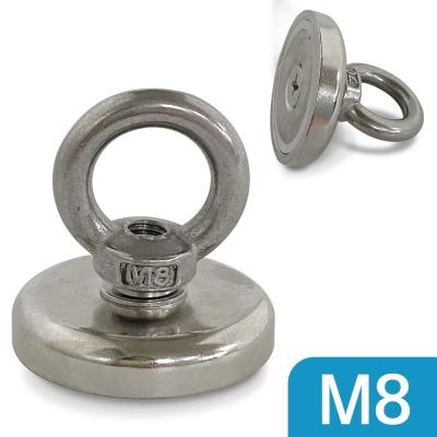 네오디움 고리자석(O형 벌크 M8) 48mm 원형고리 후크