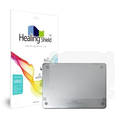 삼성 크롬북 플러스 V2 무광 외부보호필름 하판2매