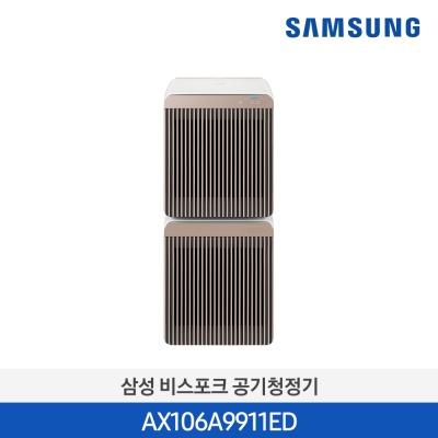 삼성전자 공기청정기 큐브 Air AX106A9911ED 32평