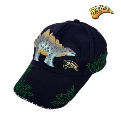 [다이노솔즈] DINOGEAR STEGOSAURUS CAP (11312)