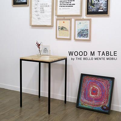 벨로엠_삼나무 우드M 테이블