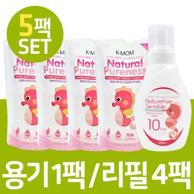 [케이맘] Natural Pureness 젖병이유식기세정제(거품형) 500ml 용기 + 500ml 리필형 4팩