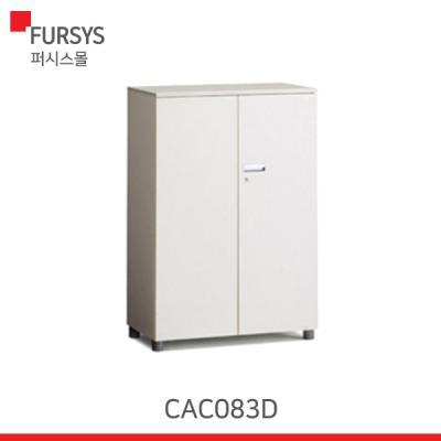 퍼시스캐비닛/FX-1/3단캐비닛(W800)(CAC083D)