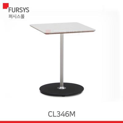 퍼시스 까페테이블/CL340시리즈 (CL346M)