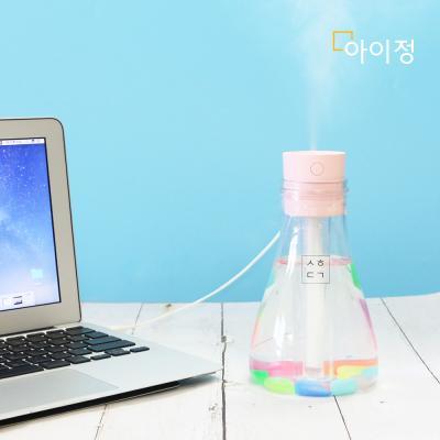 아이정 소형 휴대용 USB 미니가습기