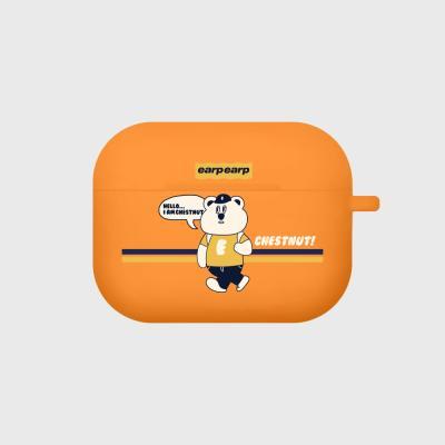 Hello chestnut-orange(Air pods pro case)