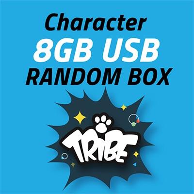 [트라이브] 캐릭터 USB 메모리 랜덤박스 (8G)