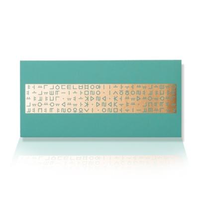 가하 자음모음C 금펄 옥색 가로형 우편봉투