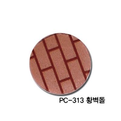 [현진아트] PC무늬보드롱 5T (PC-313황벽돌) 6x9 [장/1]  116055