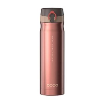 [오쿠] 보온보냉텀블러 350ML OCS-VQ350 [개/1] 356696