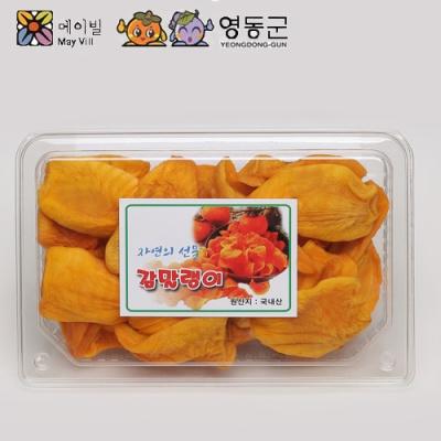 [메이빌] 쫄깃쫄깃 영동 대봉 감말랭이 350gx2팩