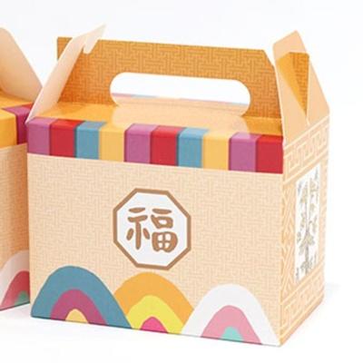 GM23 전통무늬손잡이상자 2개 명절 선물 상자