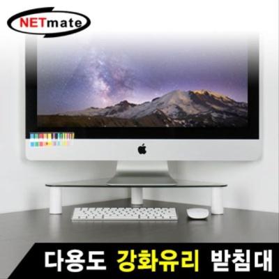 NETmate 다용도 강화유리 받침대(500x280x80 130mm)