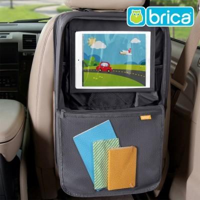 [브리카] 차량 유아용품 정리함