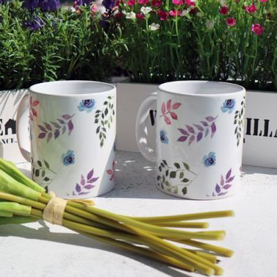ic614-디자인머그컵2p-수채화나뭇잎2