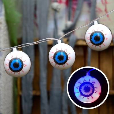 [할로윈]  LED 점등 눈알 가랜드