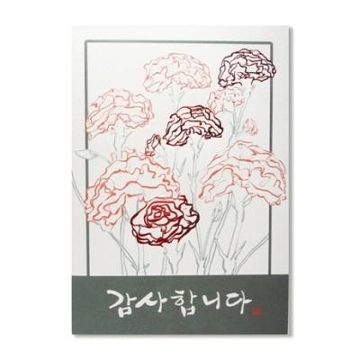 홀마크 감사 카드(꽃2)-KED3053