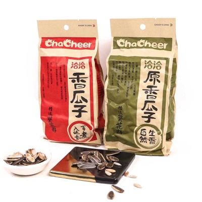 꽈즈 챠챠 중국 해바라기씨 차차 고소한맛 매운맛