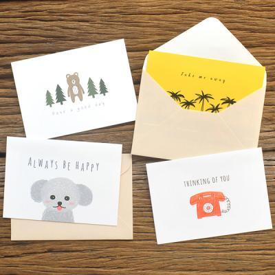 프리티쉬 폴딩 카드