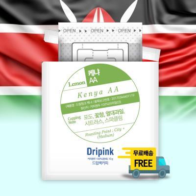 드립핑크 갓볶은 케냐 AA 10g x 15봉 드립백커피