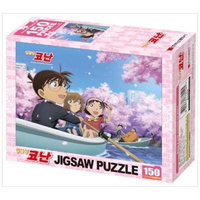 명탐정 코난 직소퍼즐 150피스. 6: 벚꽃 아래