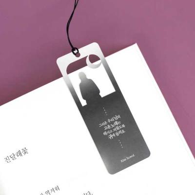 문학 메탈 책갈피(북마크) 6종