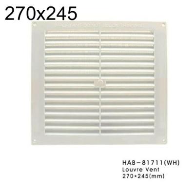 쇠부리그릴 PVC 백색 대 270x245 81711 CB