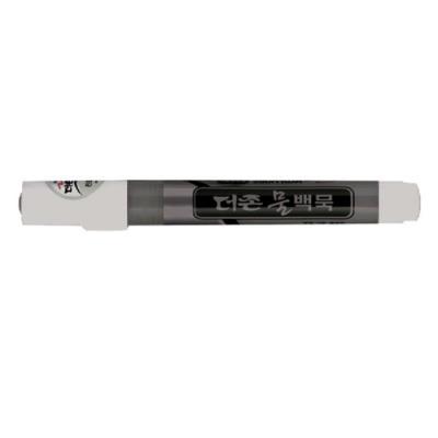 문화더존물백묵(흑색) 125502