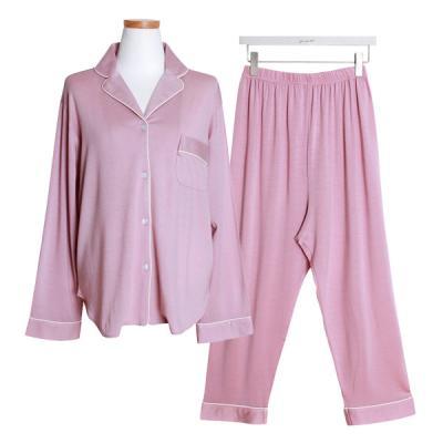 [쿠비카]텐셀 긴소매카라형 투피스 여성잠옷 W417